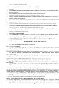 устав 006